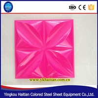 Outdoor Advertising sign board materials