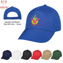 Hot Selling Cheap Promotional Plain Print Polyester 5 Panel Baseball Cap Blank Custom Embroidery Logo Structured Visor Hat