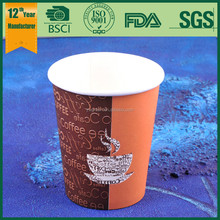 paper coffee cups with lids,disposable cup and lids,cup for coffee to go