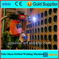 KHB12-80 Automatic tube-tubesheet welding equipment