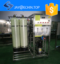 500lph Industrial RO Plant/ RO Water Purifier/ Commercial Water Purification System