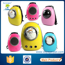 Fashion Style Cute PC Dog cat Carrier Bag Capsule pet dog backpack