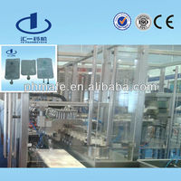 Soft Bag Saline Solution IV Fluid Packaging Machine