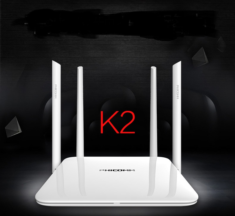 Wireless Wi-Fi Router Ac 1200Mbps High Speed Dual Band 5GHZ / 2.4GHZ Long Range Smart Wifi Box with 4 External Antennas 802.11AC