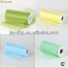 Plain dyeing heat cut edge organza roll for flower wrapper