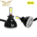 Factory direct H1 led headlight car headlamp G5 COB LED Head light head lamp Bulb 80W 4000LM 9V-36V for car LED headlight bulb