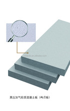 AAC/ALC(Autoclaved Aerated Concrete)precast lightweight concrete wall panels