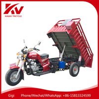 Supply made in China three wheel air-cooled / water-cooled hydralic / drum motor/motorcycle