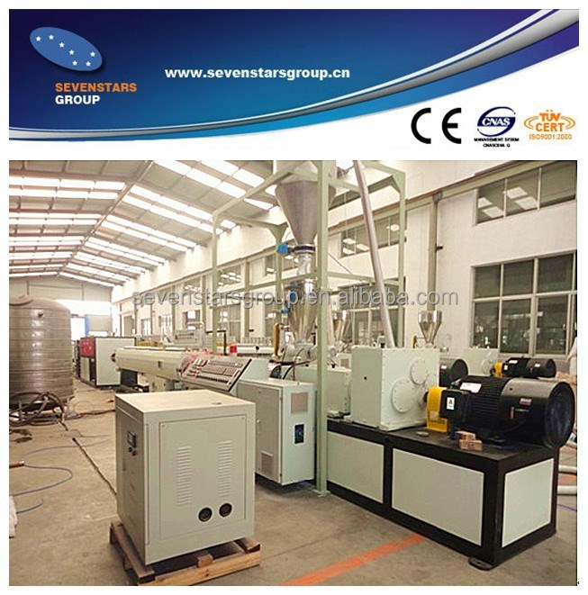 pvc pipe making machine price/flexible pvc pipe making machines/pvc pipe extrusion machine
