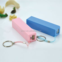 mobile phone accessory power bank 2014 new products