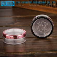 HJ-PQ factory price 3g 5g 10g 20g 30g cheap small cosmetic packaging mini clear plastic loose powder jar with sifter