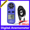 Electronic anemometer Windsurfing sailing wind meter wind anemometer