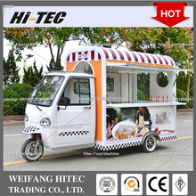 Little Bee Edition Environmental Protected Electric Drive Mobile Tricycle Food Cart for Multifunctions