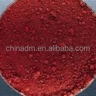sell inorganic food grade color Ponceau 4R aluminum lake carmine with factory price