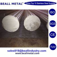 403 stainless steel round bar