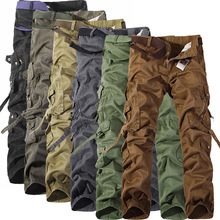 TE45 Classic casual pants camouflage pants overalls trousers loose multi-pocket pants uniform