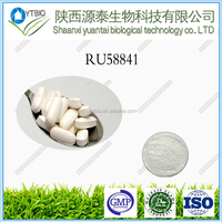 Supply High quality nootropics ru58841 powder //CAS: 154992-24-2