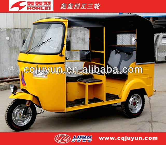 2016 Bajaj tricycle for Sale/passenger tricycle made in China BAJAJ-M250-1