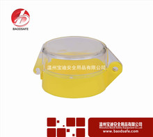 BDS-B8653 Emergency Switch Lock Rotary & Push Button Switch Covers