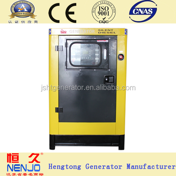 50KW/62.5KVA SHANGCHAI SC4H95D2 low noise power electric diesel generator manufacturers( 50~600kw)