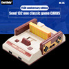 FC Video Game Console TV games (hum) card games after 80 8-bit classic nostalgic nes console