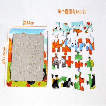 The paper makes cartoon jigsaw puzzle, the children's children early education and wisdom toys