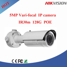 Hikvision 5MP Bullet IP POE Camera with Audio & SD Card ir 30m ip66 poe ip camera