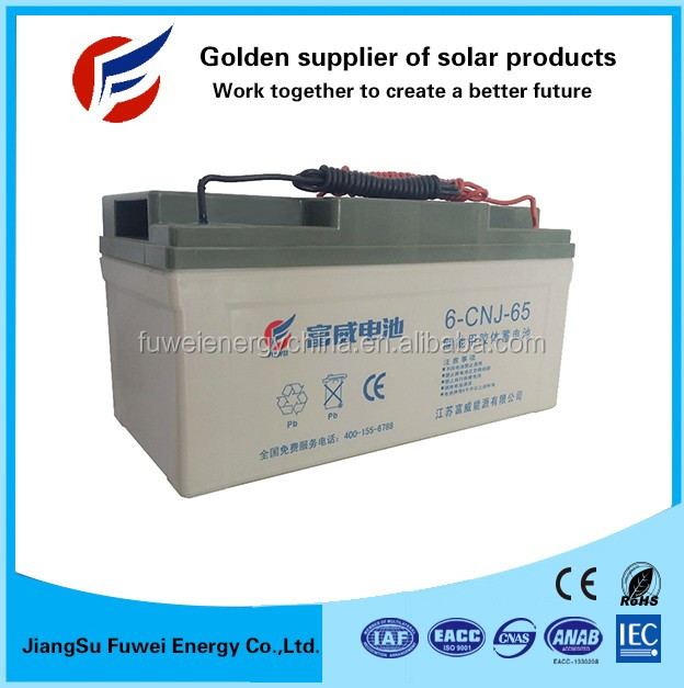 power up high performance solar system battery for solar and wind system use