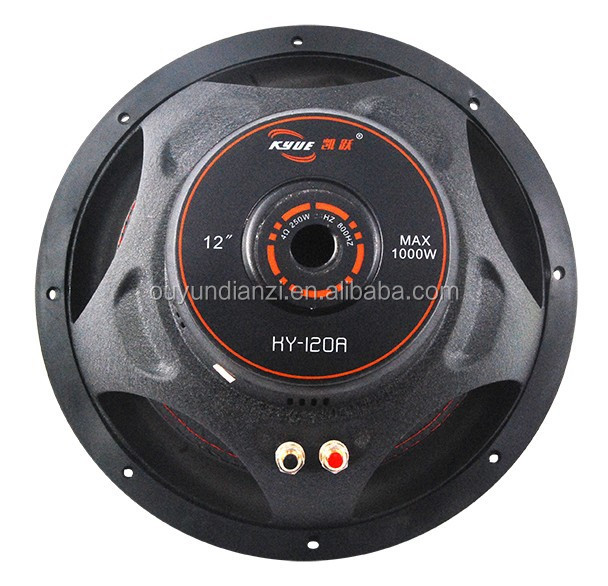 OEM available 1500W double magnets subwoofer