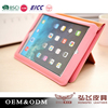 Hongflying new book style protective case for iPad 5