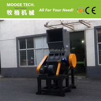 PE PP Barrel HDPE Bucket Waste plastic crusher machine for recycling line