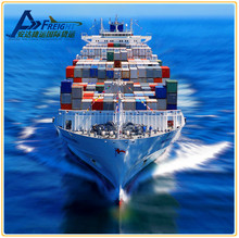 cheap ocean freight cargo shipping company forward/forwarder/forwarding china to bandar abbas iran