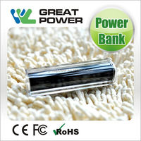 Top quality new products portable 2600mah golf mobile power bank
