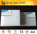 Rigid Nylon Sheet/Plastic Rigid PA6 Board