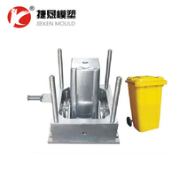13gallon street plastic trash can/outdoor dustbin injection mould