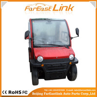 best price mini electric car R1 for sale