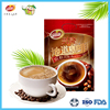 Spray Dried Wholesale Instant Coffee Powder