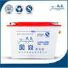 dry charged lead acid battery forklift battery