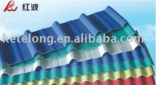 UPVC ROOFING TILE