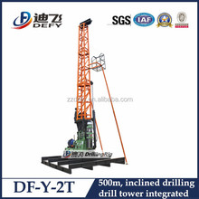 DF-Y-2T Core Sample Drilling Rig, drilling tower integrated