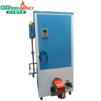 500kg wood chips biomass pellet steam generator