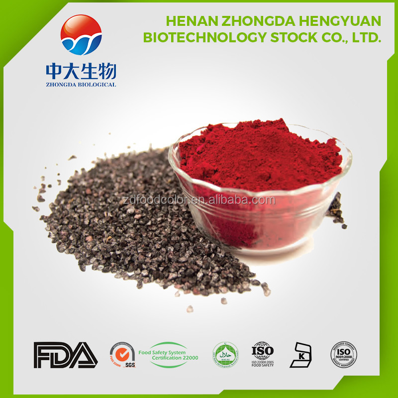 Annatto extract norbixin 70% food color