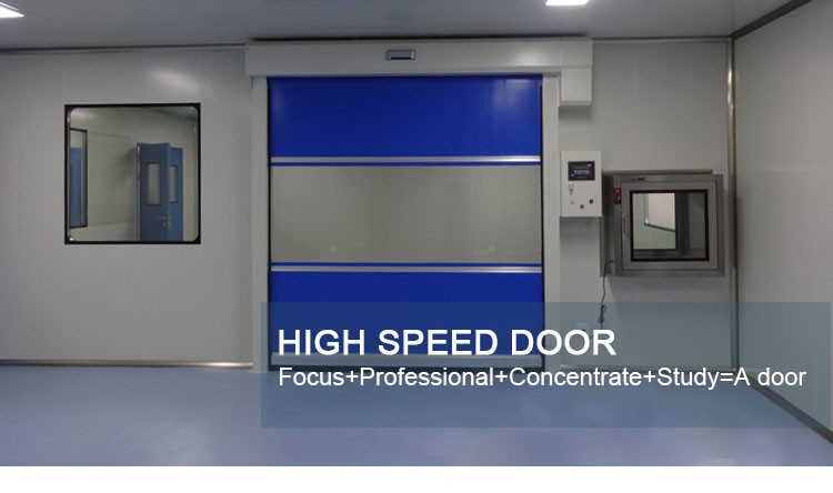China Modern Industrial High Speed Door