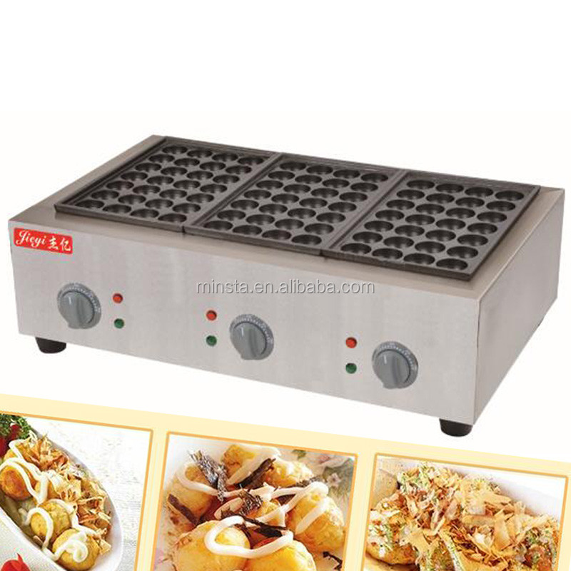 china supplier commercial electric and gas takoyaki machine machine a takoyaki france