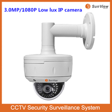 SunView low Lux IR dome IP camera HD CCTV security 3.0 Megapixel IP camera