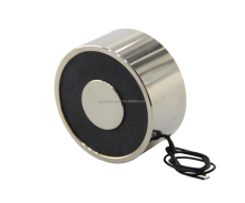 diameter 80mm electromagnet 8038