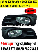 for Honda Accord 4-door 2007 U.S.TYPE car fog light