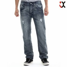 bleach washing denim mens jeans price international brand jeans low price (JXY029)