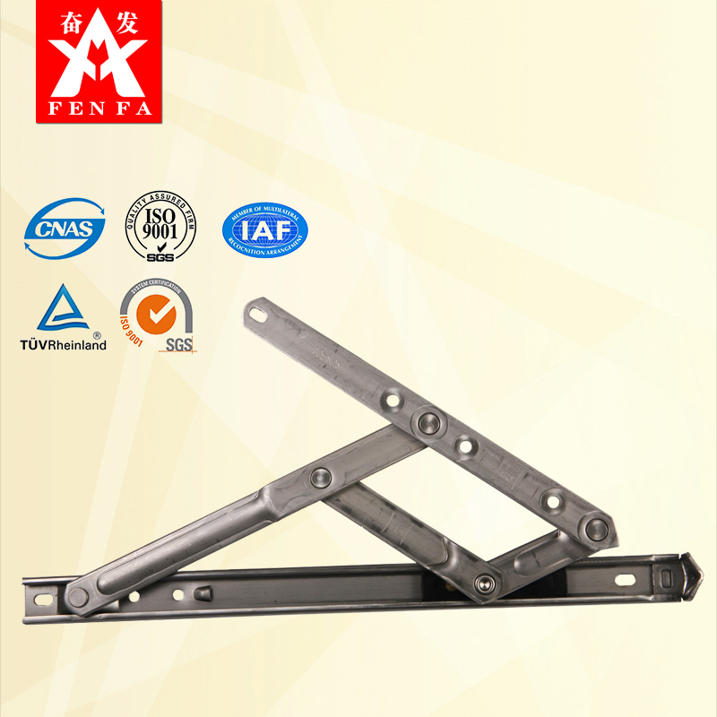 UPVC Window Hinges Friction Stay FF-MS22
