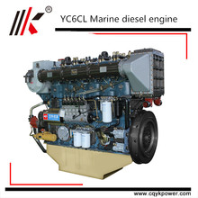 Favorable Price CCS Approved 120HP 200hp mitsubishi 4 cylinder chinese marine diesel engine with GearBox